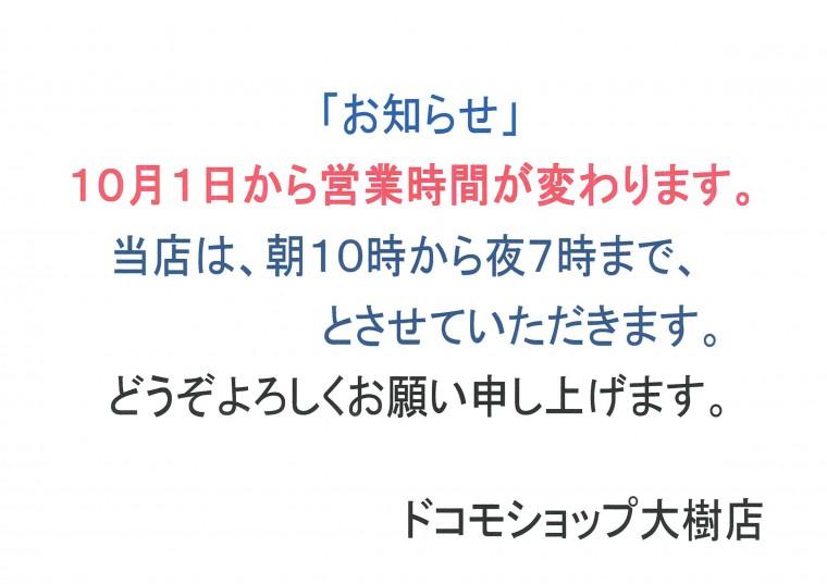 20171001100947-0001